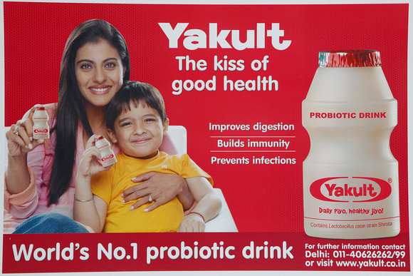 child actor ,  kajol, Yakult